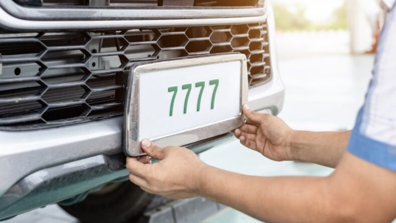purchase a new Private Number Plate