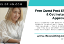 Free Guest Post Site